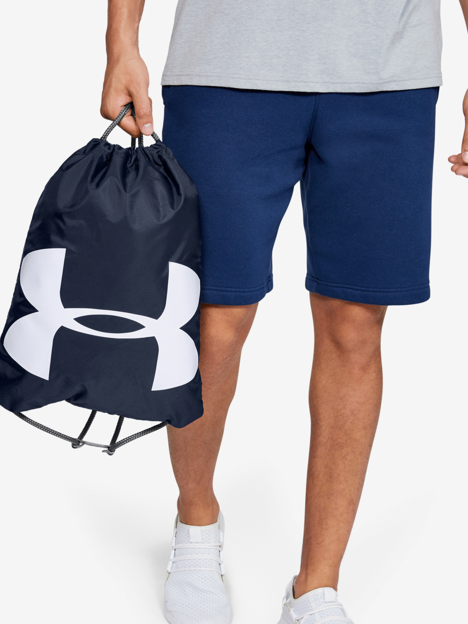 Vak Under Armour Ozsee Sackpack (4)