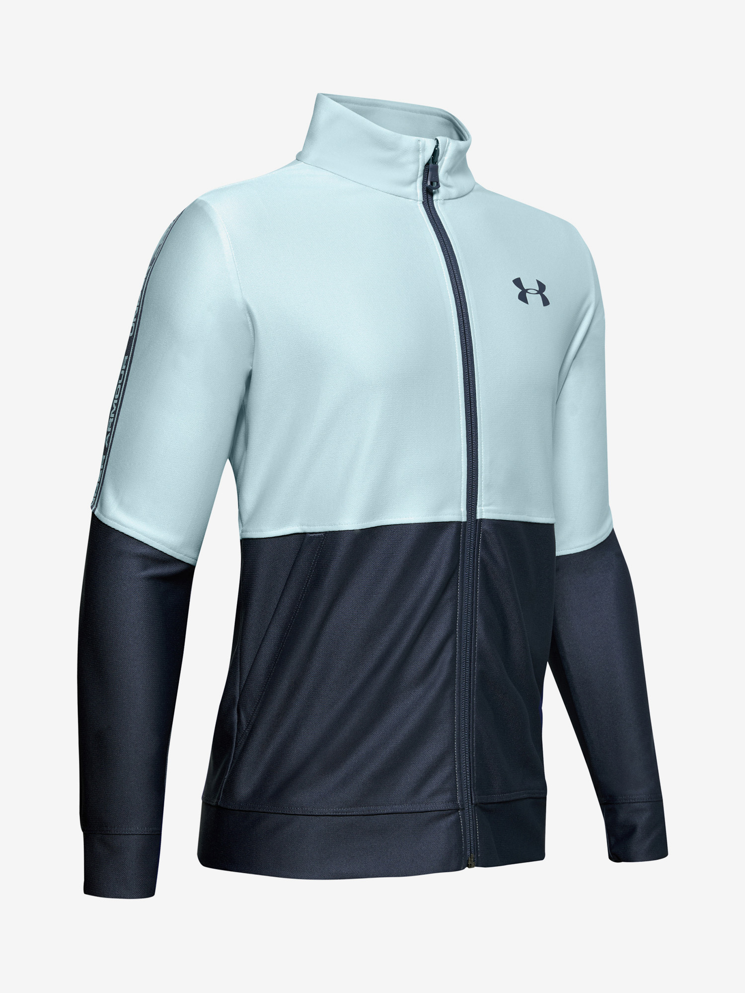 Mikina Under Armour Prototype Jacket Modrá