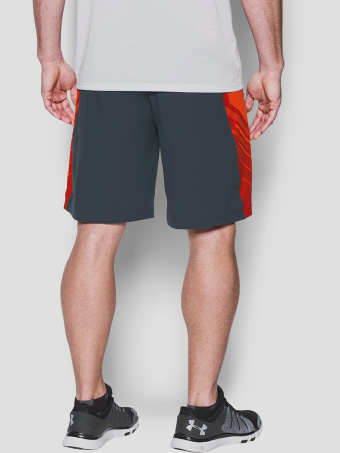 Kraťasy Under Armour Supervent Woven Short (2)