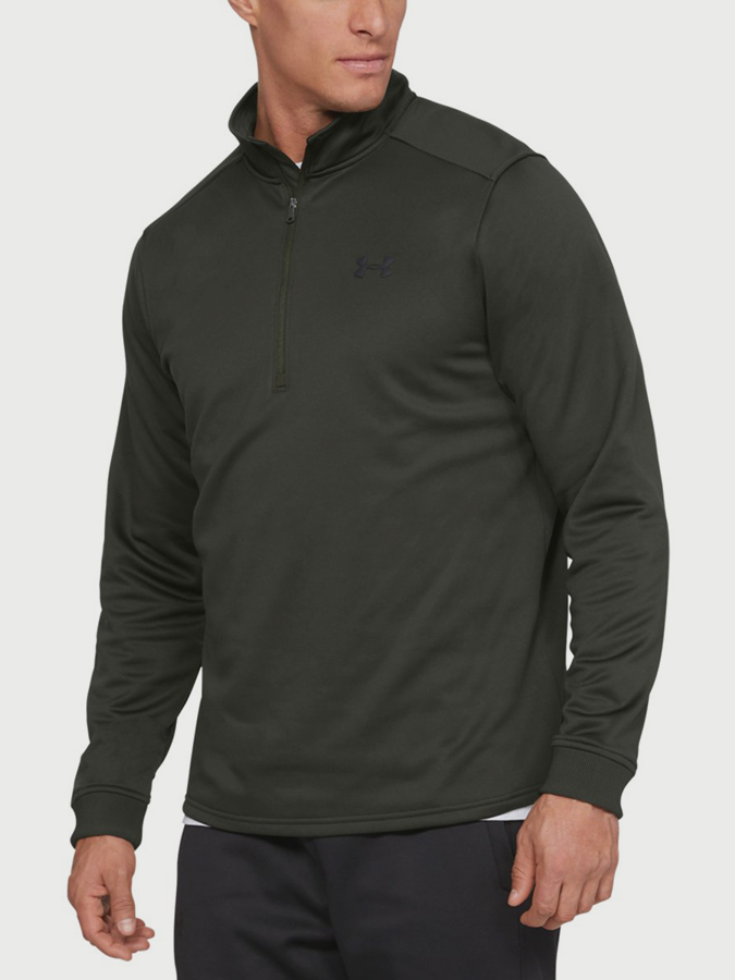 Mikina Under Armour Fleece 1/2 Zip (1)