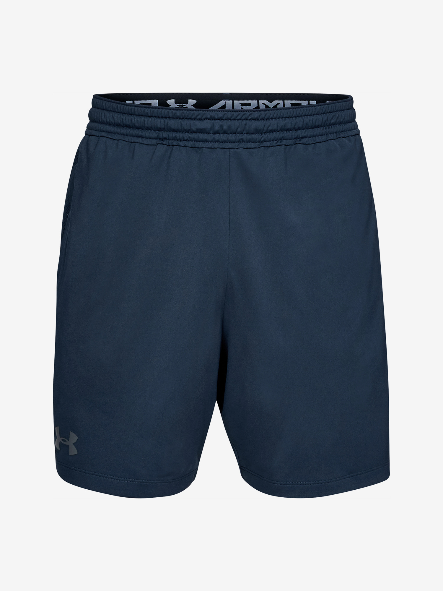 Kraťasy Under Armour Raid 2.0 Short 7In. (3)