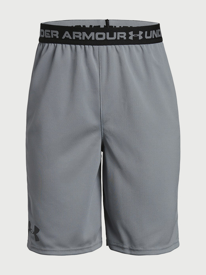 Kraťasy Under Armour Tech Prototype Short 2.0 (1)