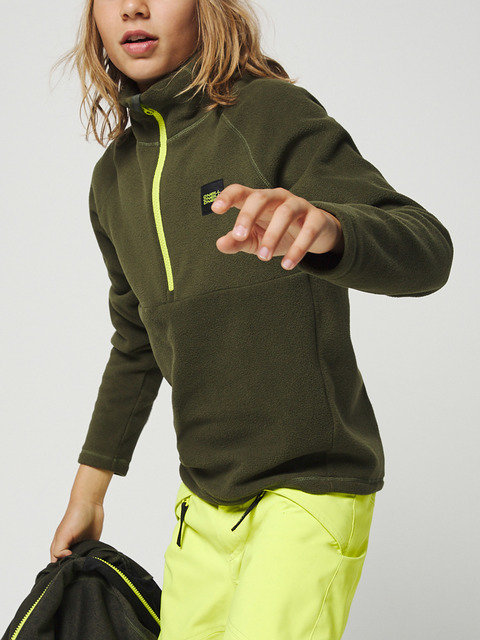 Mikina O´Neill Pb 1/4 Zip Fleece
