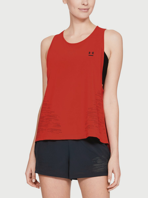 Tielko Under Armour Perpetl Woven Tank
