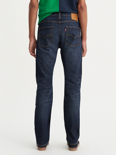 Džínsy LEVI'S 513™ Slim Straight Fit