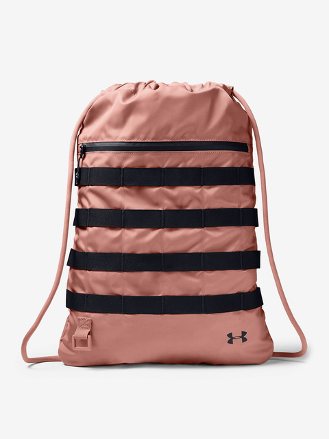 Vak Under Armour Sportstyle Sackpack
