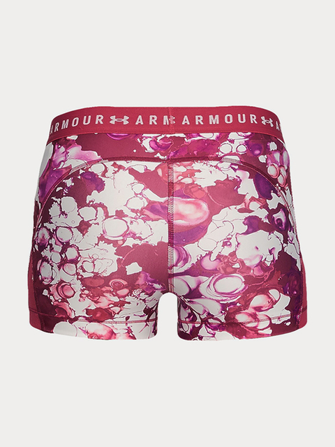 Kompresné šortky Under Armour Hg Shorty Print