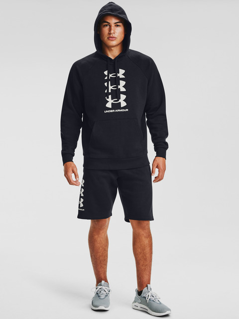 Rival Kraťasy Under Armour