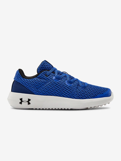 Topánky Under Armour Ps Ripple 2.0 Al Nm