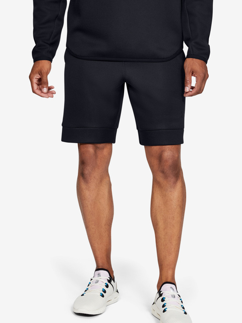 Kraťasy Under Armour Move Shorts