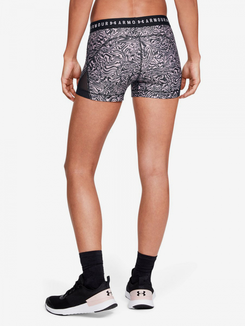 Kompresné šortky Under Armour Hg Shorty Print-Pnk