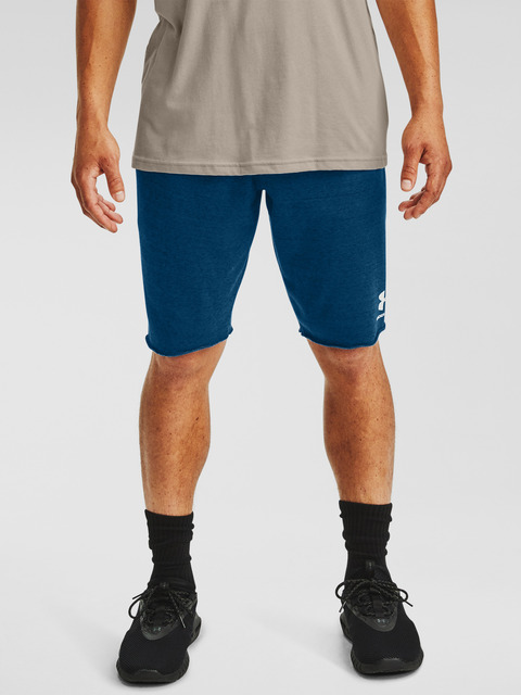 Sportstyle Kraťasy Under Armour