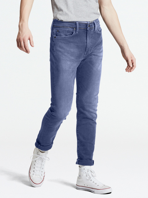 Džínsy LEVI'S 510 Skinny Fit Thresher Warp C