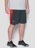 Kraťasy Under Armour Supervent Woven Short (1)